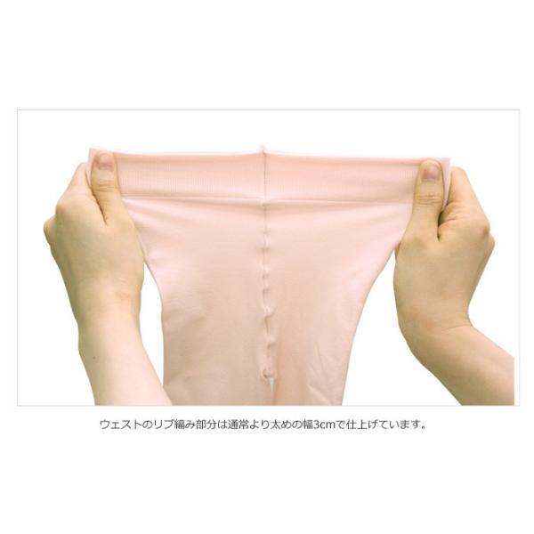 日本製バレエタイツ Le Cygne ル・シーニュ (フーター穴なし) 子供用〜大人用|eballerina|04