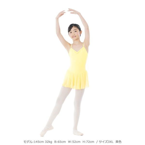 バレエレオタード 子供用 高級シフォンスカートバレエレオタード(肩紐) | キッズ|eballerina|02