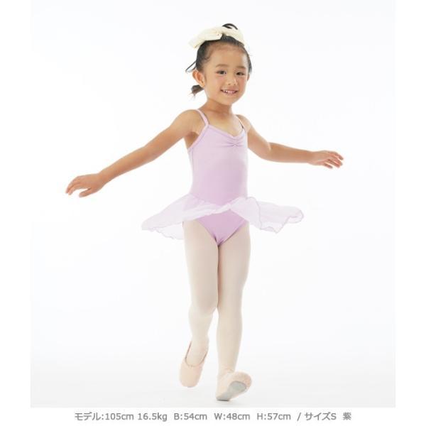 バレエレオタード 子供用 高級シフォンスカートバレエレオタード(肩紐) | キッズ|eballerina|03