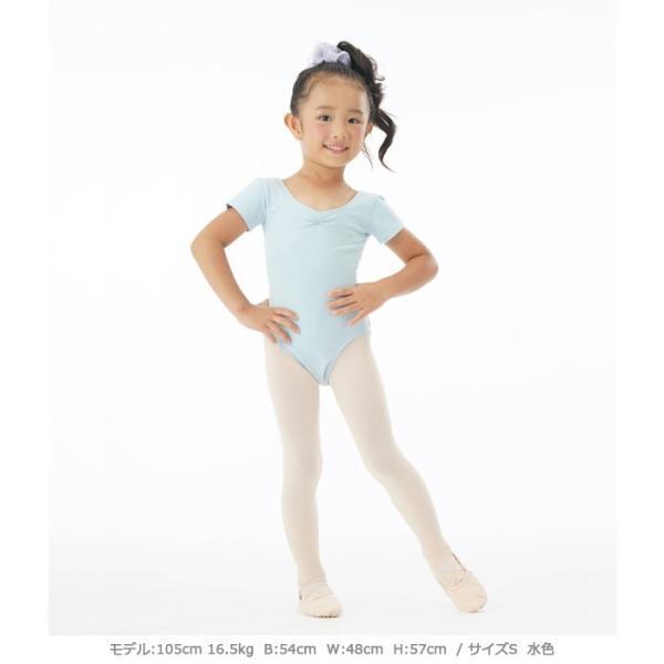 バレエレオタード 子供用 NEWシンプルバレエレオタード(半袖) バレエ用品 | キッズ|eballerina|02