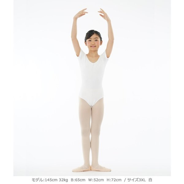 バレエレオタード 子供用 NEWシンプルバレエレオタード(半袖) バレエ用品 | キッズ|eballerina|05