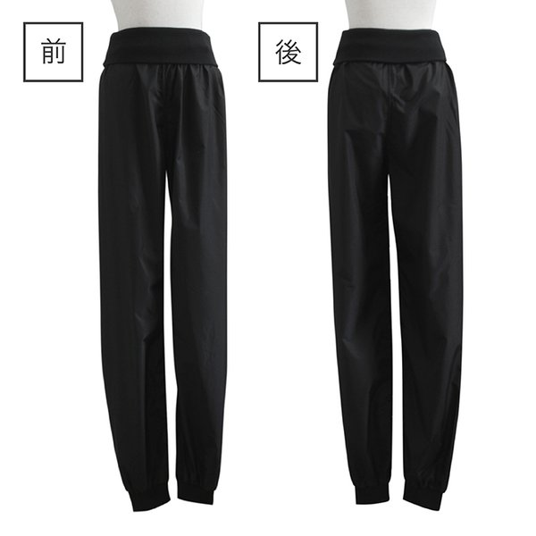 バレエ用品 サンシャL0108N サウナロングパンツ|eballerina|04