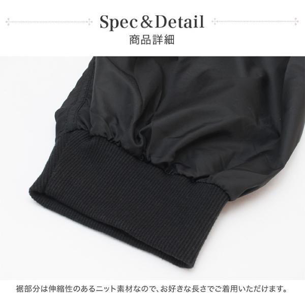 バレエ用品 サンシャL0108N サウナロングパンツ|eballerina|05