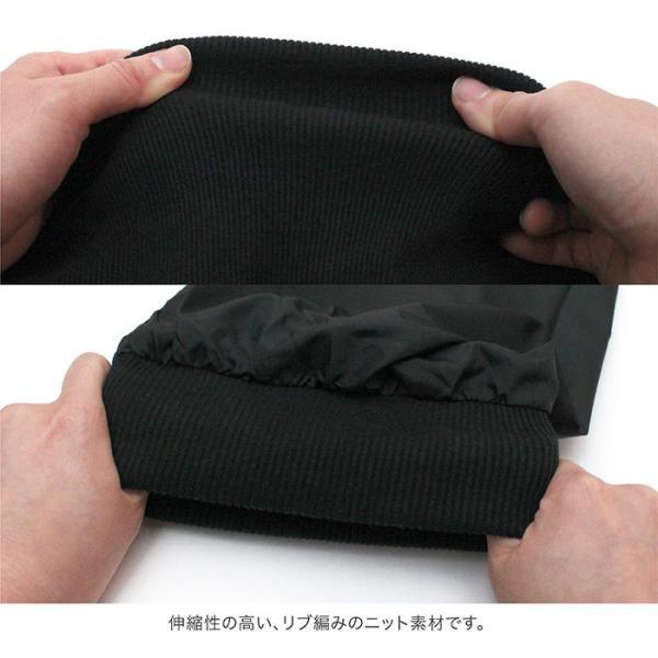 バレエ用品 サンシャL0108N サウナロングパンツ|eballerina|06
