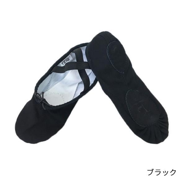 バレエシューズ 子供用 TINGお買得スプリット布製バレエシューズ(BSA)  格安バレエ用品 eballerina 05