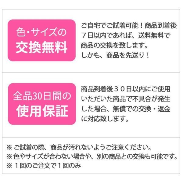 バレエシューズ 子供用 TINGお買得スプリット布製バレエシューズ(BSA)  格安バレエ用品 eballerina 10