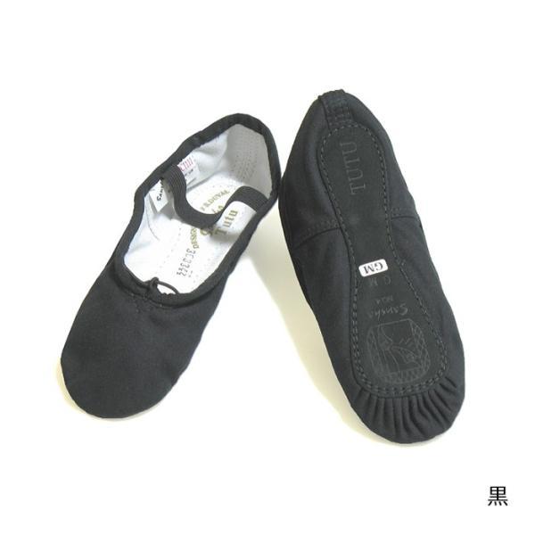 バレエシューズ サンシャ製フルソール布製バレエシューズ C4 M(標準)幅 バレエ用品 | 人気|eballerina|05
