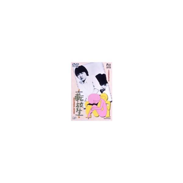 大林宣彦DVDコレクション転校生DVDSPECIALEDITION
