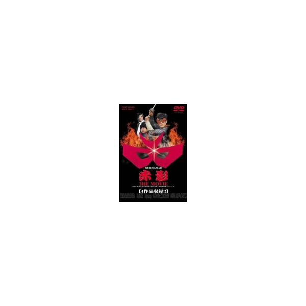 仮面の忍者 赤影 THE MOVIE  DVD