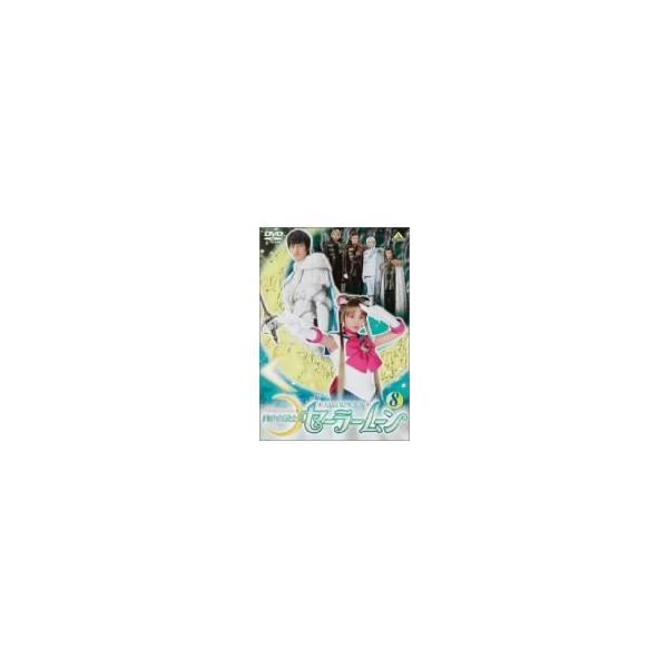 美少女戦士セーラームーン 8  DVD