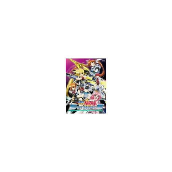 魔法少女リリカルなのはStrikerS Vol.8