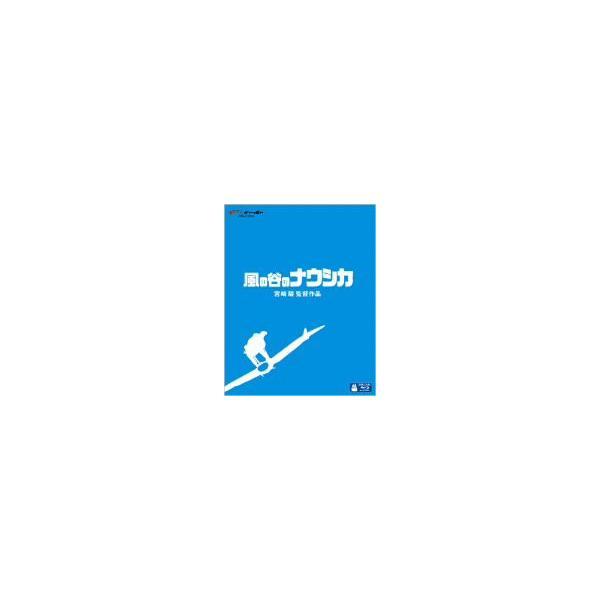 風の谷のナウシカ(Blu−rayDisc)