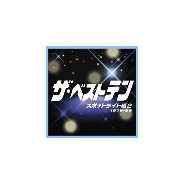 オムニバス/ザ・ベストテンスポットライト編2