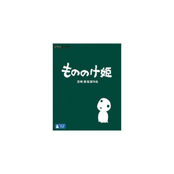 もののけ姫(Blu−rayDisc)