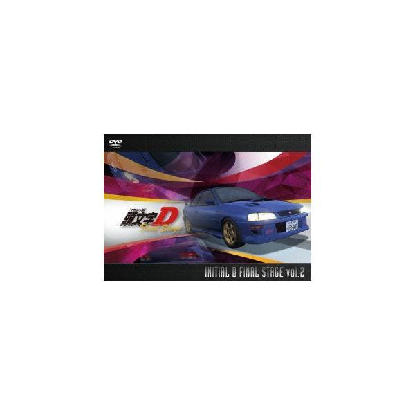 頭文字 イニシャル D Final Stage Vol.2  DVD