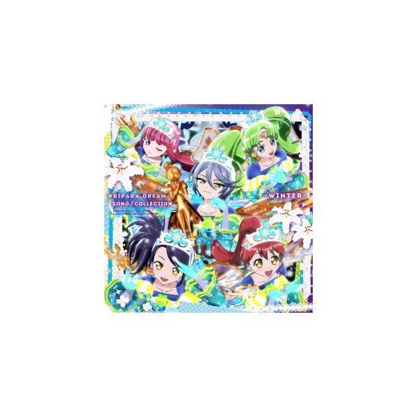 ひびき みかん シオン そふぃ ファルル PRIPARA DREAM SONG COLLECTION 〜WINTER〜 通常盤  CD