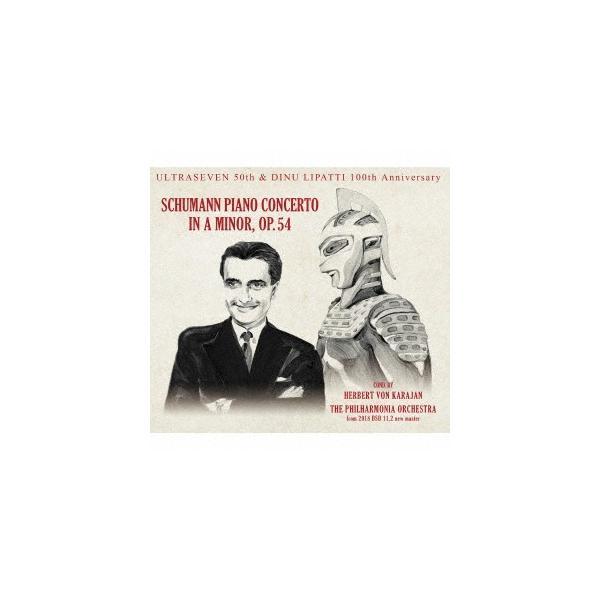 リパッティ/シューマン&グリーグ:ピアノ協奏曲(2018 DSD 11.2 MHzマスターによる)ウルトラセブン50th&リパッティ100th