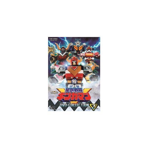 星獣戦隊ギンガマン DVD COLLECTION VOL.2  DVD