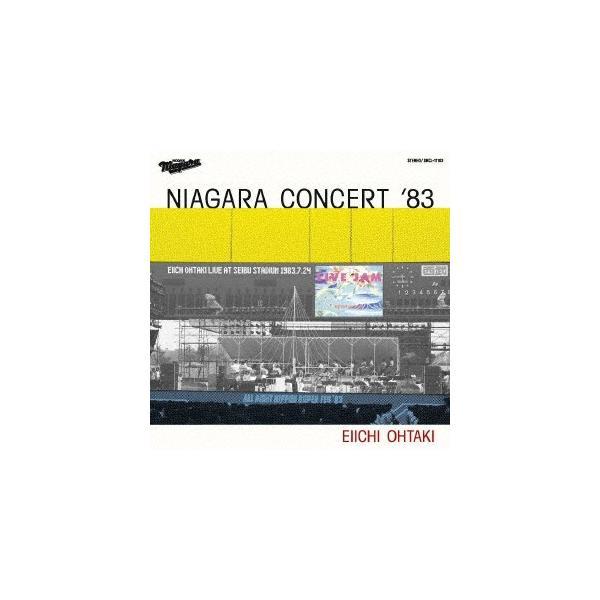 大滝詠一/NIAGARACONCERT'83(通常盤)