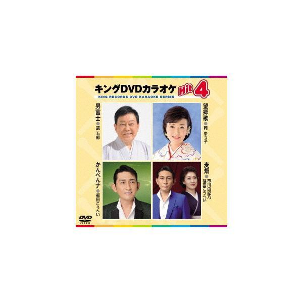 男富士/望郷歌/かんべんナ/麦畑