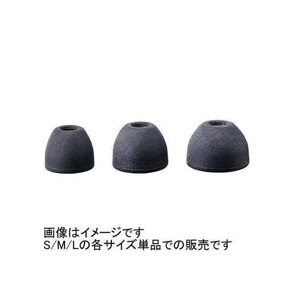 ソニー EP-TC50S トリプルコンフォートイヤーピース Sサイズ 4個入り