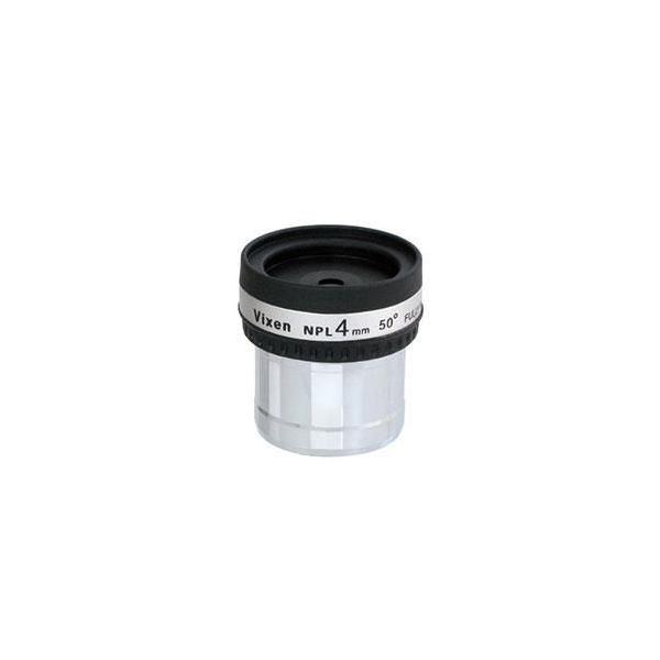 ビクセン 4mm NPL 接眼レンズ