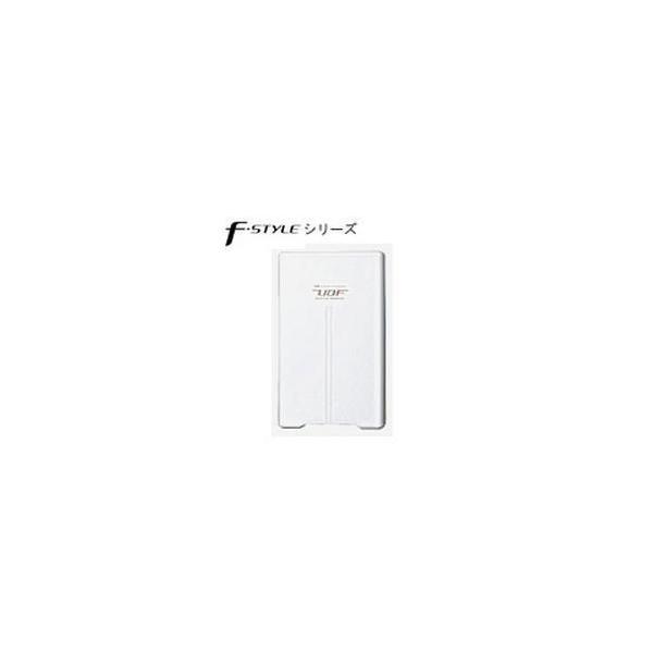 日本アンテナ UDF85B 薄型高性能UHFアンテナ ブースター内蔵 室内/屋外用