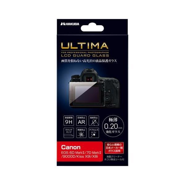 ハクバ DGGU-CAE6DM2 Canon EOS 6D MarkII 7D MarkII 9000D Kiss X9i X8i 専用 液晶保護ガラス