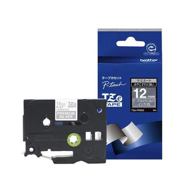 ブラザー TZe-PR935 ピータッチ おしゃれテープ 白文字/プレミアムシルバー 12mm
