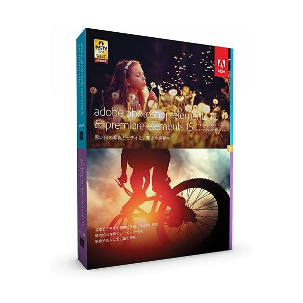 Adobe Photoshop Elements & Premiere Elements 15 日本語 通常版 Win&Mac