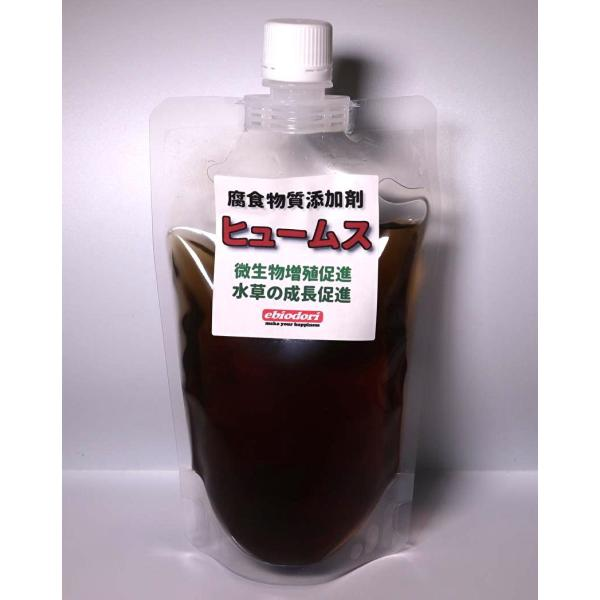 エビオドリ特製腐植物質添加剤ヒュームス(250mlチューチューボトル×1本)レッドビーシュリンプシュリンプ飼育水質添加剤
