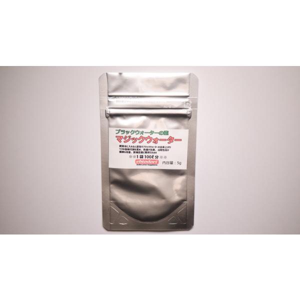 マジックウォーターブラックウォーターの素水質調整剤ベタ
