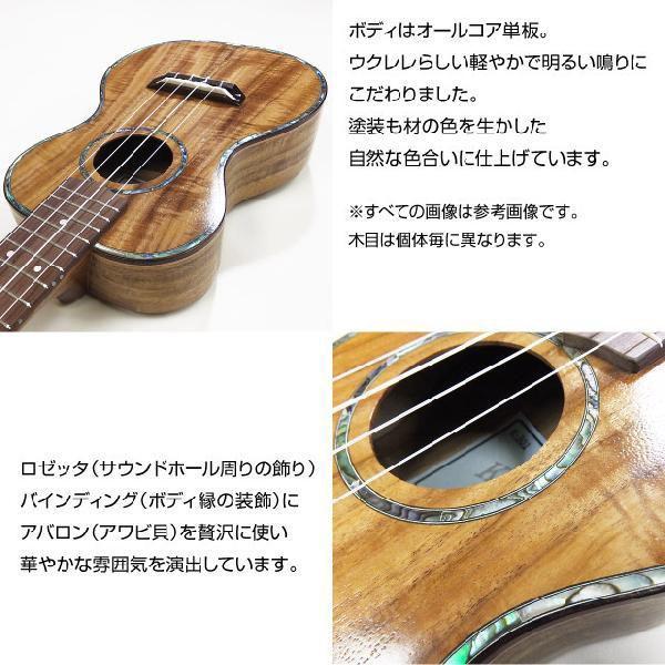 キワヤ ウクレレ k Ukulele K-201 ソプラノ コンサートネック コア単板 ギアペグ搭載 KIWAYA kウクレレ チューナー付属|ebisound|02