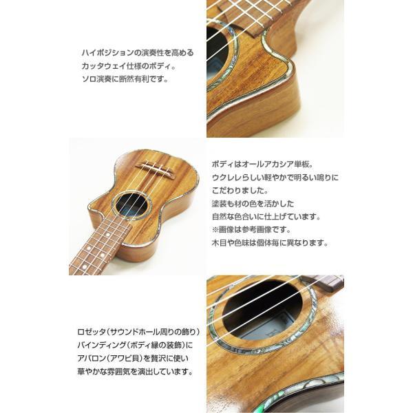 キワヤ ウクレレ k Ukulele K-201C ソプラノカッタウェイ コンサートネック コア単板 ギアペグ搭載 KIWAYA kウクレレ チューナー付属|ebisound|02