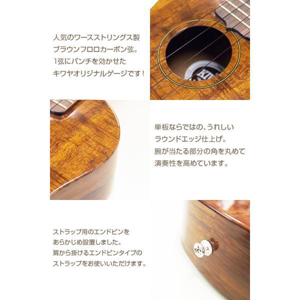 キワヤ ウクレレ コンサート KPC-1K HG #093019 ハワイアン・カーリーコアトップ オール単板 国産モデル|ebisound|13