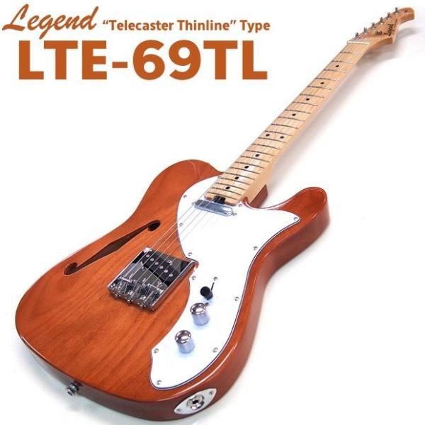 エレキギターLegendLTE-69TLNテレキャスターシンラインタイプレジェンド
