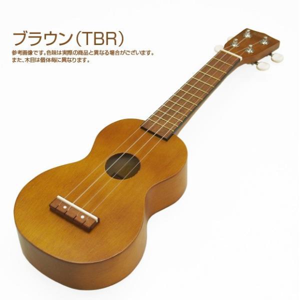 ウクレレ 初心者セット ソプラノ マハロ MK1 MAHALO KAHIKO Series SJ|ebisound|07