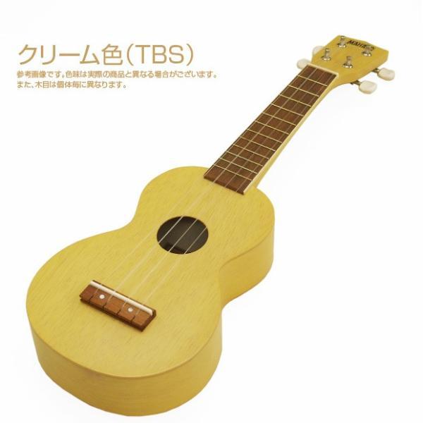 ウクレレ 初心者セット ソプラノ マハロ MK1 MAHALO KAHIKO Series SJ|ebisound|10