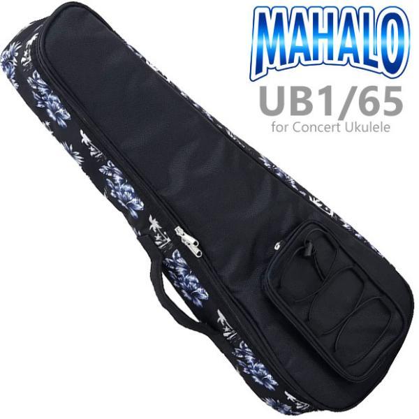Mahalo マハロ ウクレレバッグ UB1/65 コンサート用ケース ebisound