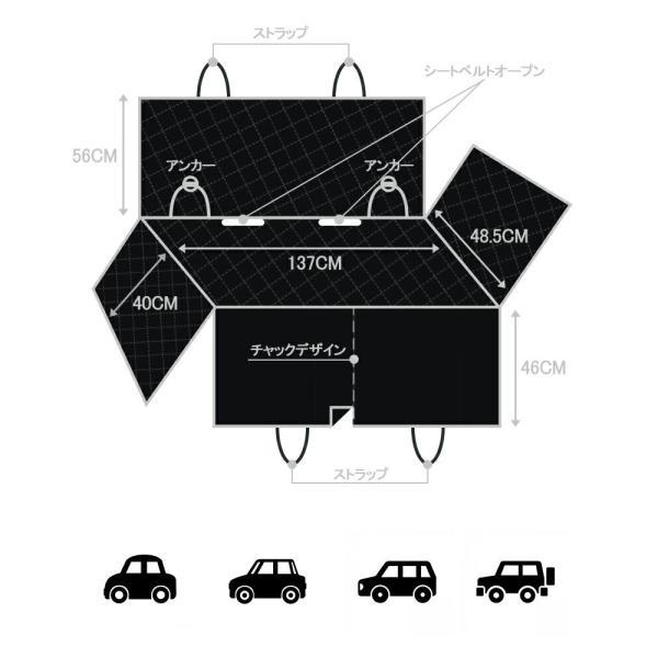 【RAKU】 車ペットシート シートカバー ドライブシート ペットドライブシート カーシートカバー 防水シートカバー 後部座席用 車用ペットシート|ebisu-japan|04