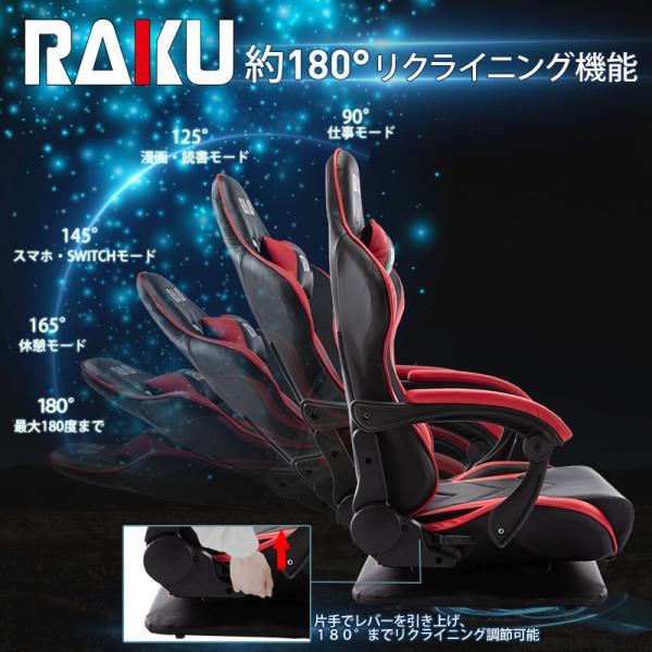 RAKU ゲーミング座椅子 ゲーミングチェア 座椅子 振動機能 ゲーム用チェア 180°リクライニング  360°回転座面 腰痛対策 ランバーサポート ひじ掛け付き ebisu-japan 03