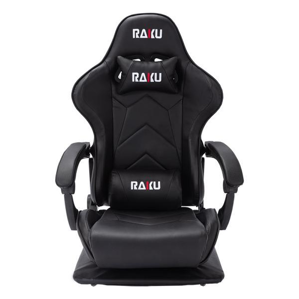 RAKU ゲーミング座椅子 ゲーミングチェア 座椅子 振動機能 ゲーム用チェア 180°リクライニング  360°回転座面 腰痛対策 ランバーサポート ひじ掛け付き ebisu-japan 10