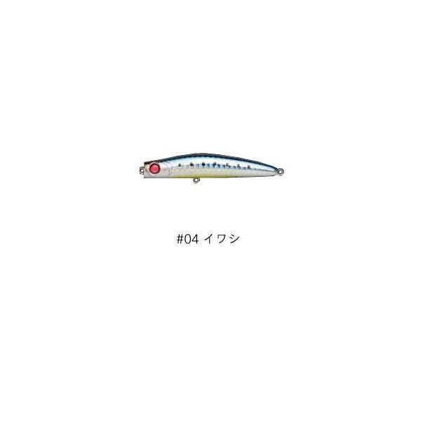 アピア パンチライン マッスル80 #04 イワシ