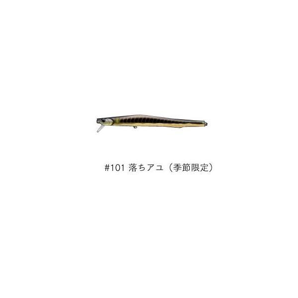 アピア Hbait #101 落ちアユ(季節限定)