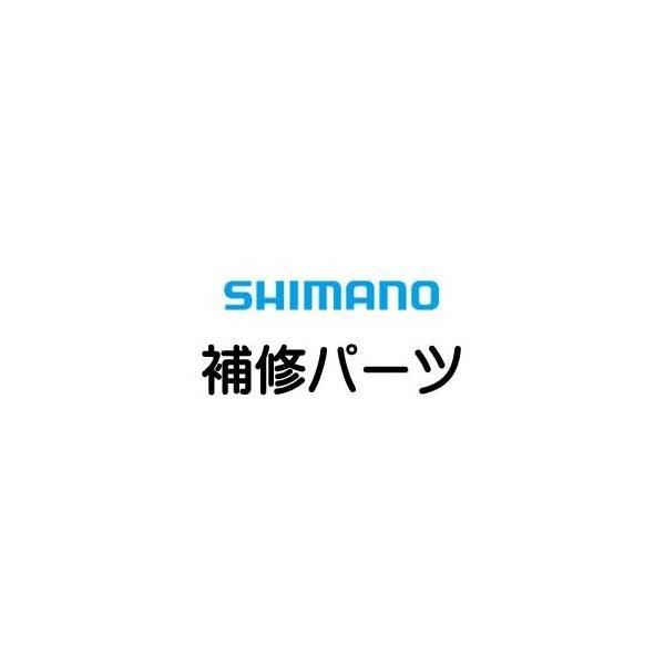 [短縮コード:02383][部品番号:25] メカニカルブレーキ座金(スコーピオンXT 1500-7 (年式2009)用補修パーツ)シマノ補修部品 リペアパーツ