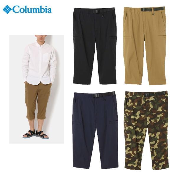 2019春夏NEW Columbia コロンビア ブルーステムニーパンツPM4905メンズ 七分丈パンツ撥水 アウトドア|ebisuya-sp