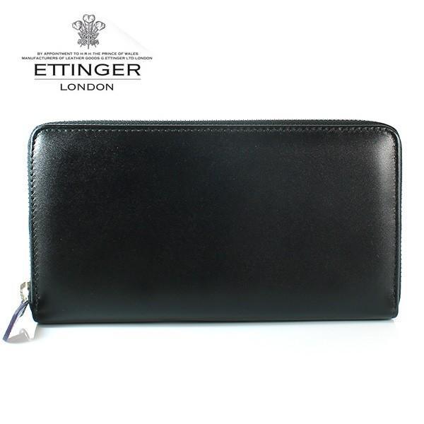 ETTINGER-PP2051EJR-PURPLE