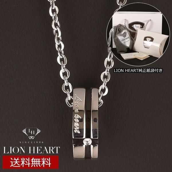 ライオンハート ネックレス メンズ クロス ライン ブラック 04N125SM 送料無料 LION HEART|ebsya