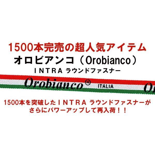 OROBIANCO-ARCOLE-INTRA-L
