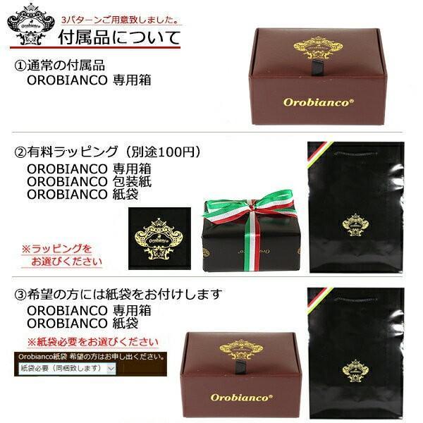 オロビアンコ タイピン タイクリップ カフリンクス カフスボタン Orobianco シルバー ORT153 ORC153 ebsya 06